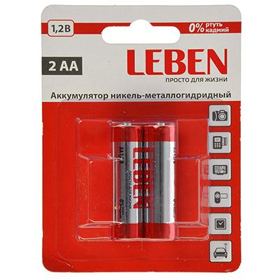 917-042 LEBEN Аккумулятор Ni-Mh 800mAh AA 2шт в блистере 1,2В