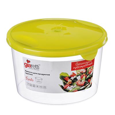 861-125 Контейнер для продуктов круглый 0,75 л Браво, пластик, Пластик Репаблик