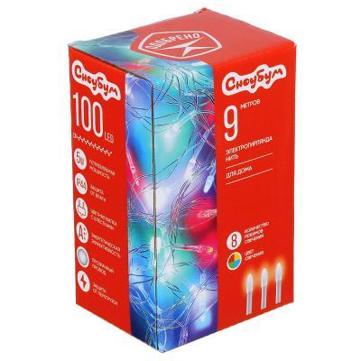 384-052 Гирлянда светодиодная Вьюн СНОУ БУМ 9м, 100 LED-Свеча,мультицвет, 8 режимов,  220В