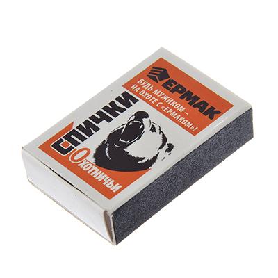 635-034 ЕРМАК Спички экстрим Охотничьи 20шт, 43мм