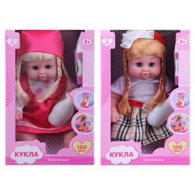 267-551 ИГРОЛЕНД Кукла функциональная с аксессуарами, звук, пластик, текстиль, 30см, 2 дизайна