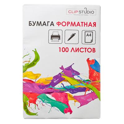 560-001 Clipstudio Бумага форматная А4, 100л, 65г/м2, 92%, Кама