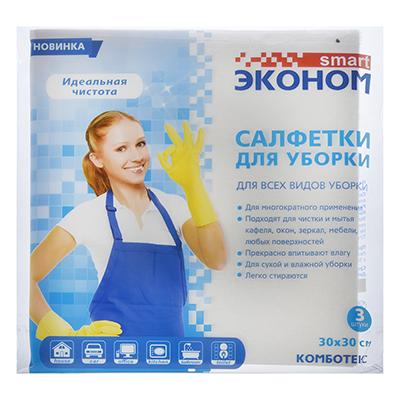 448-217 СМАРТ Эконом Салфетки для уборки 3шт, 30x30, Комботекс
