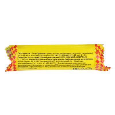 015-028 Аскорбиноваякислота с сахаром, таблетки 25 мг