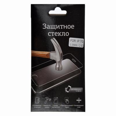 328-272 Защитное стекло для экрана смартфона 6G/7G, экстра прозрачное