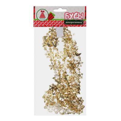 378-224 СНОУ БУМ Бусы декоративные, пластик, 200см, в виде снежинок, 6 цветов, арт.0310