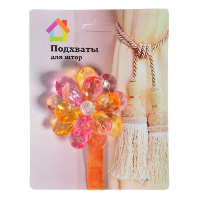 """491-390 Зажим для штор магнитный, 5 цветов, """"Лилия"""""""