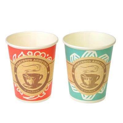 530-101 Набор стаканов 10шт, бумага, №3 Дизайн ГЦ