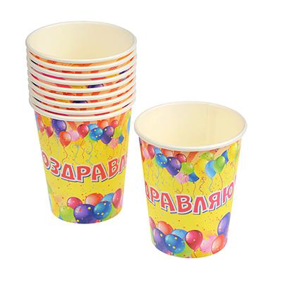530-144 Набор бумажных стаканов 6шт, 200мл, Поздравляю №2