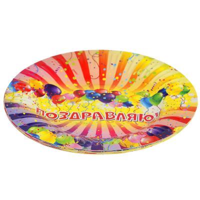 530-145 Набор бумажных тарелок 6шт, d18см, Поздравляю №2