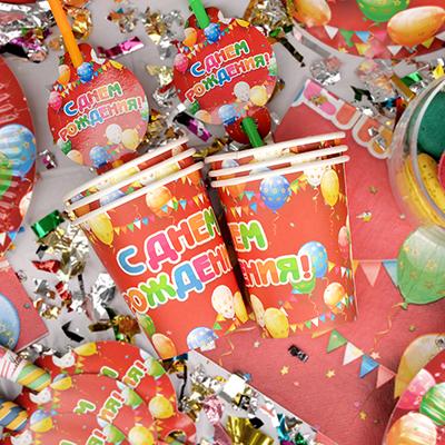 530-152 Набор бумажных стаканов 6шт, 200мл, С Днем Рождения №2
