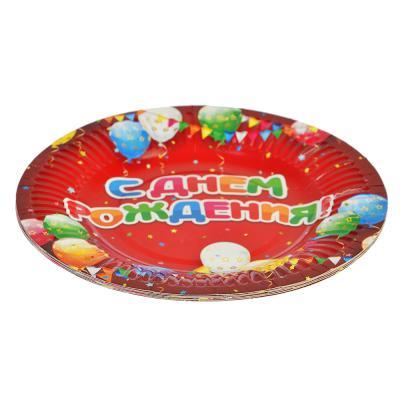 530-153 С Днем Рождения №2 Набор бумажных тарелок 6шт, d18см