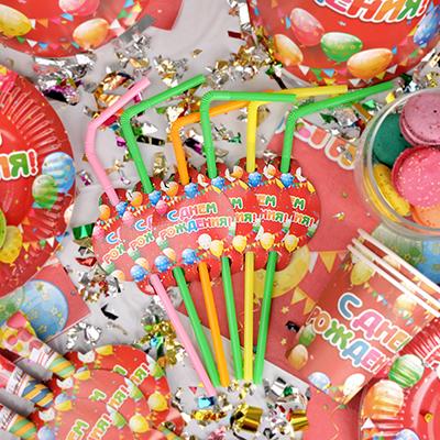 530-155 Набор трубочек для напитков 6шт, бумага, пластик, 26х15см, Капитан Весельчак С Днем Рождения №2
