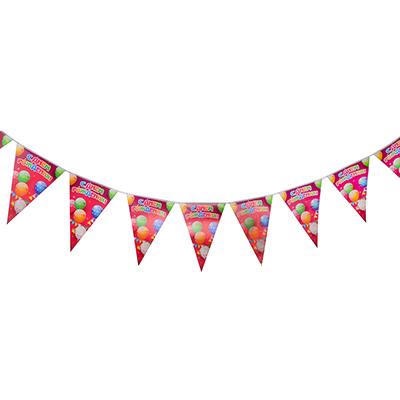 530-156 С Днем Рождения №2 Растяжка бумажная праздничная 2,3м, 10 флажков