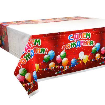 530-158 Капитан Весельчак С Днем Рождения №2 Скатерть праздничная, 180х108см, полиэтилен, 30мкм