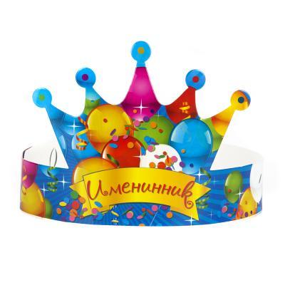 530-164 Корона праздничная, бумага, 18х11см, 2 дизайна, арт 1005