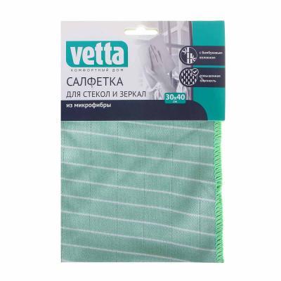 448-230 Салфетка для стекол и зеркал с бамбуковым волокном из микрофибры, 30х40 см, 300 гр./кв.м, VETTA