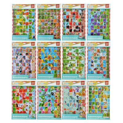 """281-118 ХОББИХИТ Аппликация самоклеящаяся с эффектом 3D """"Микс"""", 22х32см, бумага, 12 дизайнов"""