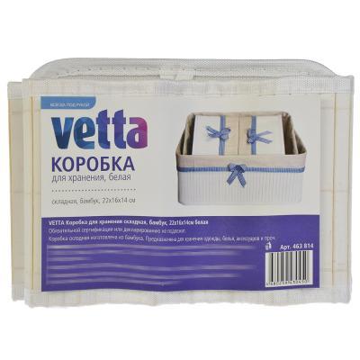 463-814 VETTA Коробка для хранения складная, бамбук, 22х16х14см белая