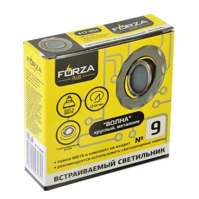 417-054 FORZA Светильник встраиваемый №9 Волнообразный, с рег. угл., лампа MR16, GU 5.3 металл d90, круглый