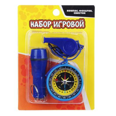 295-054 Набор игровой (компас, фонарик, свисток), пластик, уп.9,5х13см, 4 цвета