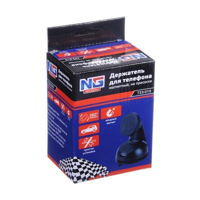 733-010 NEW GALAXY Держатель телефона магнитный, на присоске, 8x9,3см