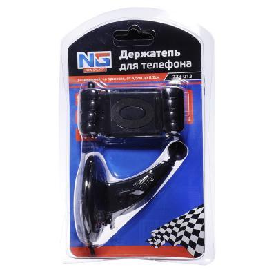 733-013 NEW GALAXY Держатель телефона на присоске, раздвижной, от 4,5 до 8,2см, блистер