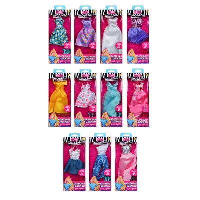 267-574 ИГРОЛЕНД Одежда для кукол с аксессуарами, текстиль, пластик, 6 дизайнов, 15,5х26х2,5см