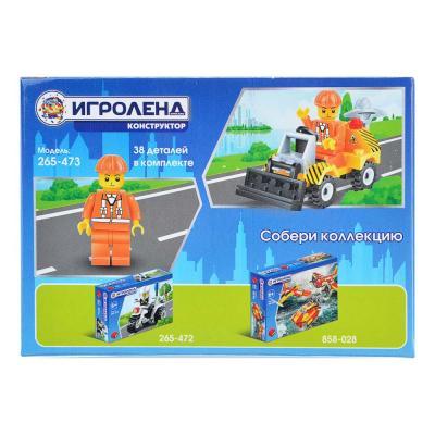 265-473 ИГРОЛЕНД Конструктор пластик, 36-42 дет., 6+, 8 дизайнов, 10х7х3см