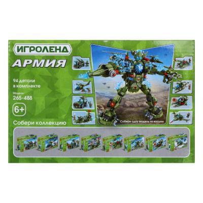 265-488 ИГРОЛЕНД Конструктор пластик, 92-104 дет., 6+, 2 дизайна, 10х15х5см