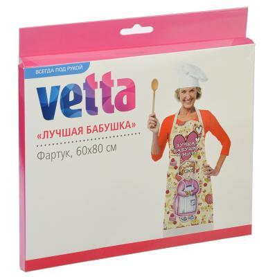"494-016 VETTA Фартук, полиэстер, 60x80см, ""Лучшая бабушка"", в коробке, GC"