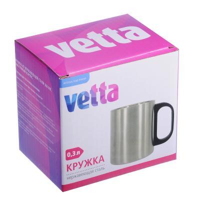 841-774 Кружка из нержавеющей стали VETTA 0,3л, вакуумный корпус
