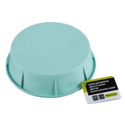 856-100 Форма силиконовая d20x5,5см, круглая, 3 цвета