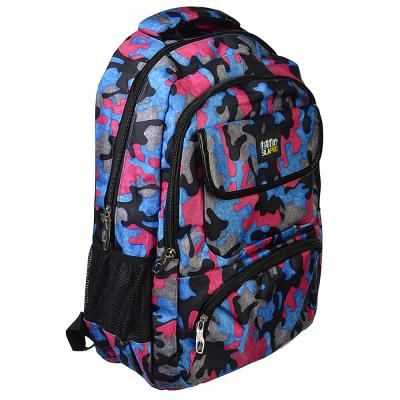 204-017 Рюкзак спортивный, нейлон, 46x31x14 см, 3 цвета, SILAPRO