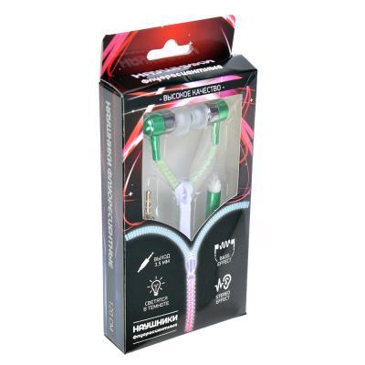 530-199 Наушники флуоресцентные, 120 см, спикер 1см, 32 Ом, 116 Дб, 18-20000Гц, выход 3,5 мм, 4 цвета