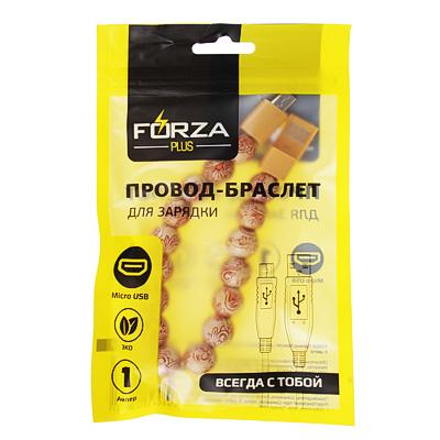 916-027 FORZA Провод-браслет для зарядки телефона micro USB, пластик, дерево, 3 цвета