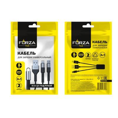916-032 FORZA Кабель для зарядки 2 в 1 - Micro USB и iP, 1 А, прорезиненный, 3 цвета