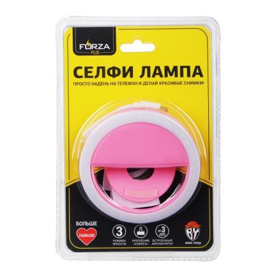 916-045 FORZA Световое кольцо для селфи, пластик, 4 цвета