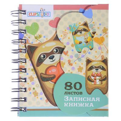574-003 ClipStudio Записная книжка с магнит.створкой, 12,5х14,2см 80л., тв.обложка, спираль, 2 дизайна GC