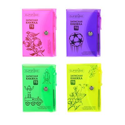 574-004 Записная книжка ClipStudio с ручкой, 98 листов, 4 цвета