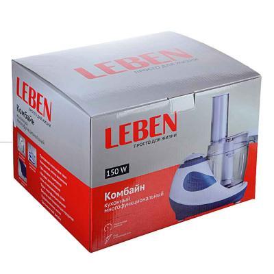 269-006 LEBEN Мини-комбайн кухонный с 3 насадками, 150Вт, пластик