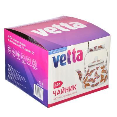 894-433 VETTA Бабочка Чайник эмалированный 2,5 л, дизайн GC