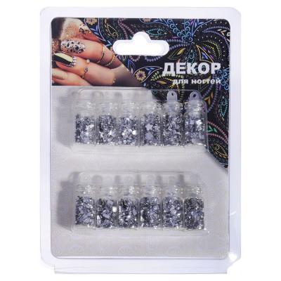 357-138 Декор для дизайна ногтей в баночках в виде страз, 12шт, серебро, микс дизайнов