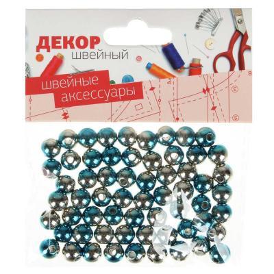 308-217 Декор швейный в виде бусин, 12 цветов, пластик