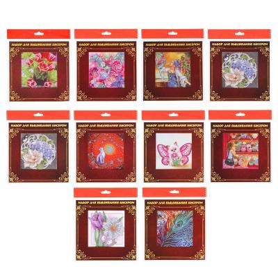366-199 Набор для вышивки бисером (канва 15х15см, бисер, игла, инструкция), 10 дизайнов