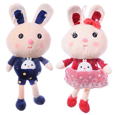 264-144 Игрушка мягкая Зайчишка в костюмчике полиэстер, 33см, 2 дизайна