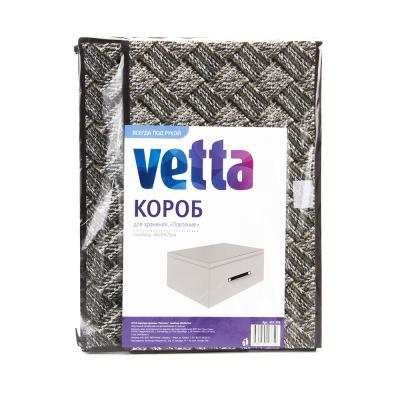 "457-378 VETTA Короб для хранения ""Плетение"", спанбонд, 40х30х25см"