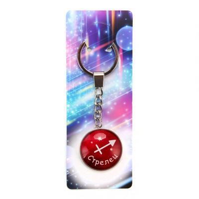 519-353 Брелок, металл, стекло, Знаки зодиака