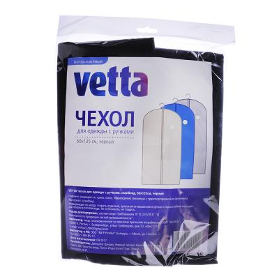 457-381 VETTA Чехол для одежды с ручками, спанбонд, 60х135см, черный