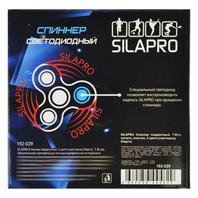 192-029 SILAPRO Спиннер подарочный, 7-8см, металл, пластик, 3 цвета (светодиод Silapro)